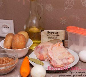 Для приготовления гречневого супа с курицей мне понадобится