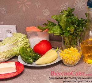 при приготовлении салата с сулугуни и помидорами я буду использовать следующие продукты