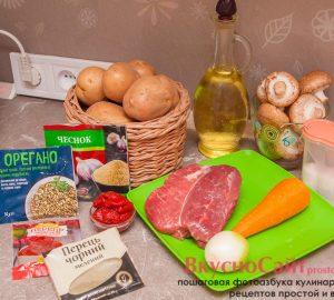 для приготовления картошки в горшочках с грибами и мясом мне понадобятся такие продукты