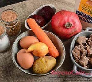для приготовления салата гранатовый браслет мне понадобятся следующие продукты