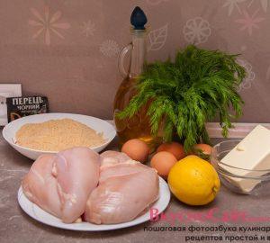 необходимые ингредиенты для приготовления котлет по-киевски из куриной грудки