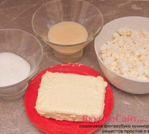 для приготовления крема для выравнивания торта я буду использовать следующие ингредиенты