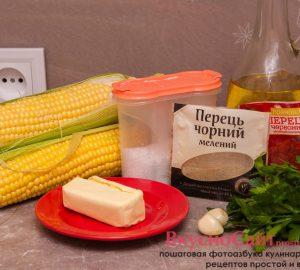 для приготовления кукурузы в духовке мне понадобится