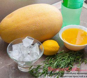 для приготовления лимонада из дыни с эстрагоном мне понадобится