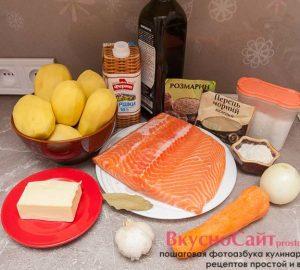 необходимые ингредиенты для приготовления лосося под чес ночным соусом на картофеле