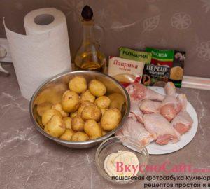 для приготовления молодого картофеля с мясом курицы в духовке мне понадобится