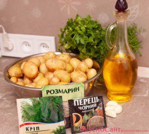 для приготовления молодого картофеля в духовке мне понадобятся эти ингредиенты