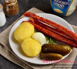 для приготовления мужского салата с охотничьими колбасками мне нужны следующие ингредиенты