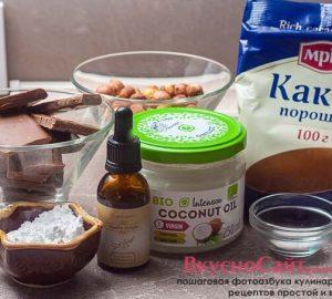 для приготовления нутеллы в домашних условиях вам понадобятся следующие ингредиенты