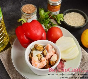 для приготовления паэльи с морепродуктами я буду использовать следующие продукты