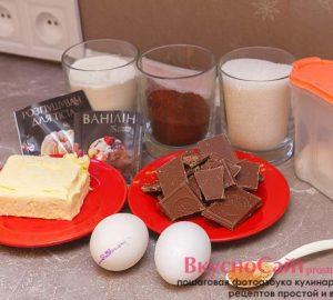 для приготовления печенья Брауни мне понадобятся следующие продукты
