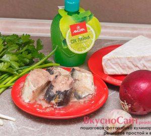 для приготовления паштета из сардин мне потребуются следующие продукты