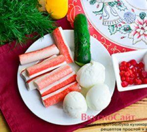 для приготовления салата Рождественский венок мне нужны таки ингредиенты