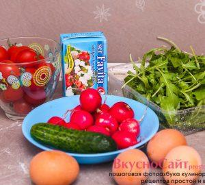 для приготовления салата с руколой мне понадобиться: листья салата рукколы, помидоры черри, сыр фету, вареные яйца, редис, огурец