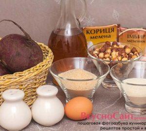 для приготовления свекольных котлет с орехами мне понадобятся следующие ингредиенты