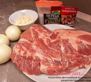 продукты, что я буду использовать в приготовлении шашлыка