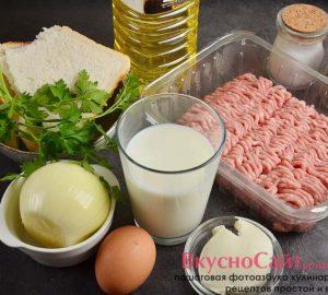 необходимые ингредиенты для приготовления свиных котлет с творожным сыром и зеленью
