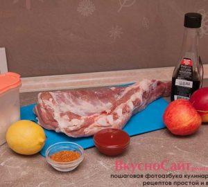 для приготовления свиных ребрышек мне понадобится