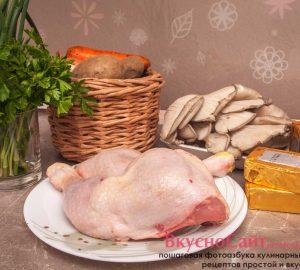 Ингридиенты для приготовления простого рецепта сырного супа с курицей и грибами