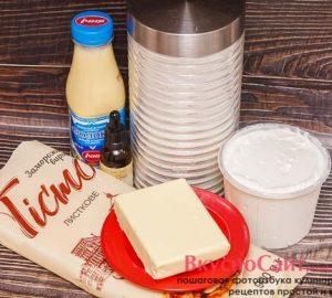 для приготовления торта Наполеон мне понадобятся следующие ингредиенты