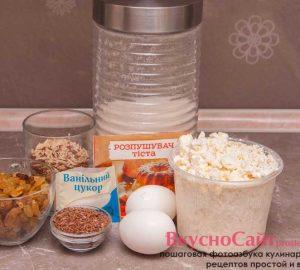 для творожной запеканки в духовке с рисом мне необходимы следующие ингредиенты: творог, яйца, изюм, семена льна, рис, сахар, разрыхлитель, ванильный сахар