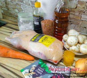 для приготовления утки с гречкой и овощами мне понадобятся следующие продукты