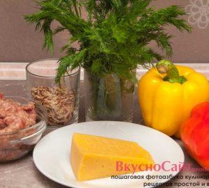 для фаршированного перца запеченного в духовке мне понадобится: перец, фарш, рис, помидор, сыр, специи и зелень