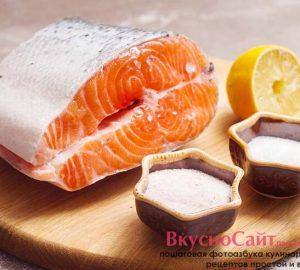 для засолки лосося мне потребуются следующие ингредиенты